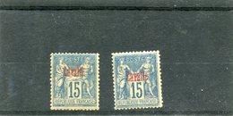COLONIES FRANCAISES CAVALLE (GRECE) 2 T Neufs X N° YT 5 Et 5a  - 1893 - Nuevos