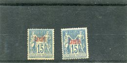 COLONIES FRANCAISES CAVALLE (GRECE) 2 T Neufs X N° YT 5 Et 5a  - 1893 - Unused Stamps