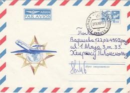 GOOD LITHUANIA Postal Cover To POLAND 1980 - Airplane - Lithuania