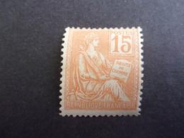 FRANCE YVERT 117 NEUF** MOUCHON, 35 EURO - 1900-02 Mouchon