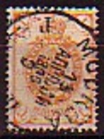 """RUSSIA / RUSSIE - 1884 - Timbres De Serie Courant - 1 Kop.obl. Mi No 29 C B - 14 1/4:14 3/4 Cache """"Moskva"""" - 1857-1916 Empire"""