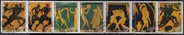 PARAGUAY - Scott #1926 Greek Athletes / Strip Of 7 Used Stamps - Olympic Games