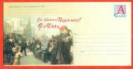 Belarus 2001. The Envelope With Printed Stamp.New. - Motorbikes