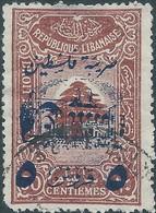 Palestina - Lebanon - LIBANO 1948 Overprint Beiteddine Palestine Fiscal Stamp Revenue ,used-Value €35,00 - Palestine