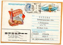 Ukraine Cover Mailed - Ukraine