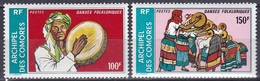 Komoren Comoros Comores 1975 Kunst Arts Kultur Culture Musik Music Trommeln Drums Brauchtum Folklore Tanz, Mi. 192-3 ** - Komoren (1975-...)