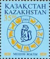 Kz 0449 Kazakhstan Kasachstan 2004 - Kasachstan