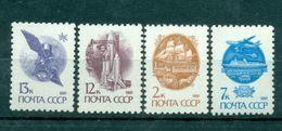URSS 1991 - Y & T N. 5836a/39a - Série Courante - 1923-1991 URSS