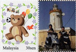 Malaysia - 2008 - Biking Across Islands - Giordan Lighthouse - Mint Personalized Stamp - Malaysia (1964-...)