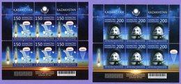 Kazakhstan 2013. 50th Anniversary Of First Women's Space Flight. Tereshkova. - Espacio