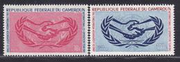 CAMEROUN N°  404, AERIENS 68 ** MNH Neufs Sans Charnière, TB (D8394) Coopération Internationale, Nations Unies - 1965 - Cameroun (1960-...)