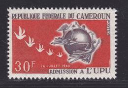 CAMEROUN N°  403 ** MNH Neuf Sans Charnière, TB (D8395) Anniversaire De L'admission à L'Union Postale Universelle - 1965 - Cameroun (1960-...)