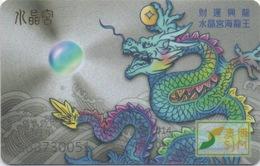 Carte Membre Casino : Crystal Palace Macau Macao SJM - Cartes De Casino
