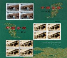 China - 2003 - Ancient Bridges Of China - Set Of 2 Mint Miniature Sheets - 1949 - ... Repubblica Popolare
