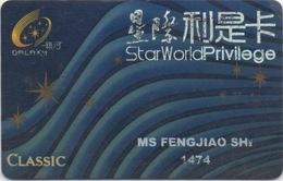 Carte Membre Casino : Star World Galaxy Macau Macao - Cartes De Casino