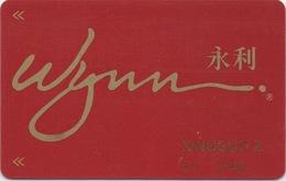 Carte Membre Casino : Wynn Macau Macao 永利 - Cartes De Casino
