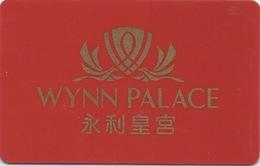 Carte Membre Casino : Wynn Macau Macao 永利皇宮 - Cartes De Casino