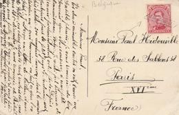 Annulation Par Griffe Encadrée Andenne - Marcophilie