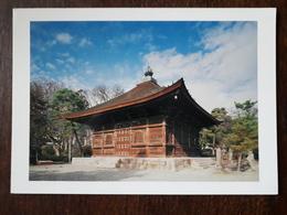 L4/421 Japon. Temple - Kyoto