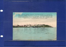 ##(ROYBOX1)- Postcards - Russia - ??place To Identify??  - Used 1911 - Russia