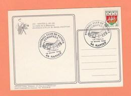 CACHET FOOTBALL CLUB DE NANTES EUROPEEN 1/4 FINALE 19 MARS 1986 44 NANTES SUR CARTE POSTALE STADE LA BEAUJOIRE - Manual Postmarks