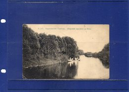 ##(ROYBOX1)- Postcards - Russia - Tambov  - Used 1908 - Russia