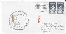 PALMER STATION ANTARCTICA   1987 - Oblitérés