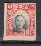 China - SUN YATSEN 1940 - ERROR - China