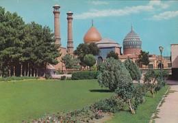 IRAN---TEHERAN--mausolée Sacré D'hazrat Abdul Azim--voir 2 Scans - Iran