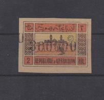 Azerbaijan 1919 - Azerbaïjan