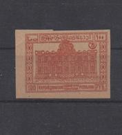 Azerbaijan 1919 - Aserbaidschan