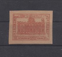 Azerbaijan 1919 - Azerbaidjan