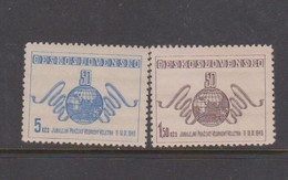 Czechoslovakia Scott 391-392 1949 50th Prague Fair, Mint Never Hinged - Czechoslovakia