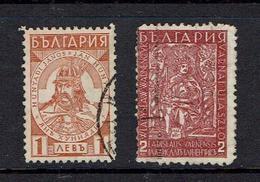 BULGARIA...1935...used - 1909-45 Kingdom