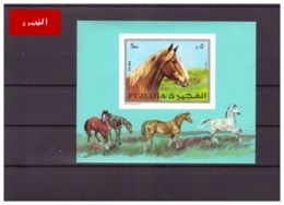 Fujeira 1970 - MNH** - Chevaux - Michel Nr. Bloc 33B (fuj048) - Fujeira