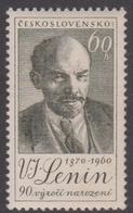 Czechoslovakia Scott 978 1960 Lenin Birth 90th Anniversary, Mint Never Hinged - Unused Stamps