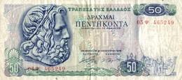 BILLET DE 50 GRECE DE 1978 - Greece
