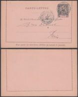 CONGO FR EP 25c DE BRAZZAVILLE 03/10/1900 VERS PARIS (6G18547) DC-MV532 - Brieven En Documenten
