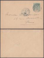 CONGO EP 5c DE BRAZZAVILLE  1900 VERS PARIS  (6G18547) DC-MV541 - Congo Français (1891-1960)