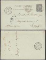 """CONGO EP 10c DE CAP LOPEZ 24/01/1894 """" LOANGO A MARSEILLE L.M.N°1""""VERS ALLEMAGNE  (6G18547) DC-MV546 - Congo Français (1891-1960)"""