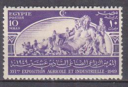 A0453 - EGYPTE EGYPT Yv N°264 ** - Égypte