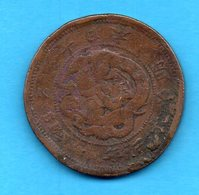 CHINE - CHINA - Monnaie Ancienne à Identifier - Chine