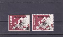 EUROPA CEPT 1963 SPAIN EXIL DANTELE + NONDANTELE,MNH,ROMANIA. - Europa-CEPT