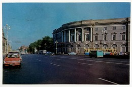 #573  The First Public Library Of Nevsky Avenue - St. Petersburg, RUSSIA - Postcard - Rusia