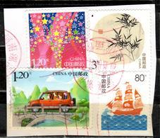 VRC+ China 2013 2015 Mi 4498-99 4501 4676 Grußmarken - 1949 - ... République Populaire