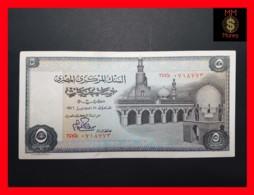 EGYPT 5 £ 1976  P. 45  VF + - Egypte
