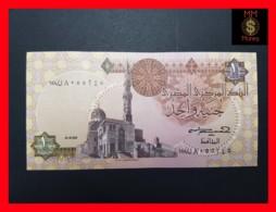 EGYPT 1 £ 1985  P. 50  XF - Egypte