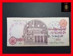 EGYPT 10 £ 1985  P. 51  VF - Egypte