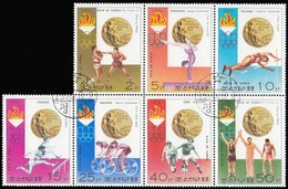 KOREA NORTH - Scott #1491@1496-1497 Montréal '76 Olympic Games / Sheet Of 7 Used Stamps (ss415) - Summer 1976: Montreal