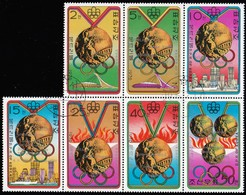 KOREA NORTH - Scott #1476@1481-1482 Montréal '76 Olympic Games / Sheet Of 7 Used Stamps (ss416) - Summer 1976: Montreal